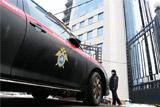 СКР начал проверку сообщения о сексуальных домогательствах в московской школе