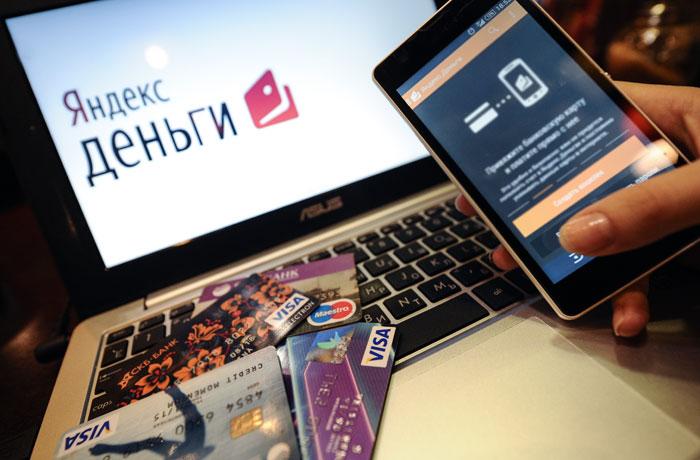 """""""Яндекс.Деньги"""" ограничит сбор средств в политических целях"""