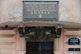 Суд в Петербурге постановил снять мемориальную доску адмиралу Колчаку