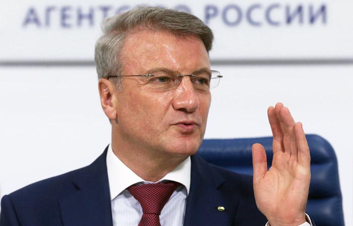 Новости в газете комсомольская правда в москве