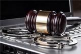 """Суд продлил арест предполагаемого организатора хакерской группы """"Шалтай-Болтай"""""""
