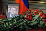 Московскую улицу назовут в честь погибшего дипломата Карлова