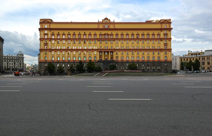 Вашингтон ослабил санкции в отношении ФСБ РФ