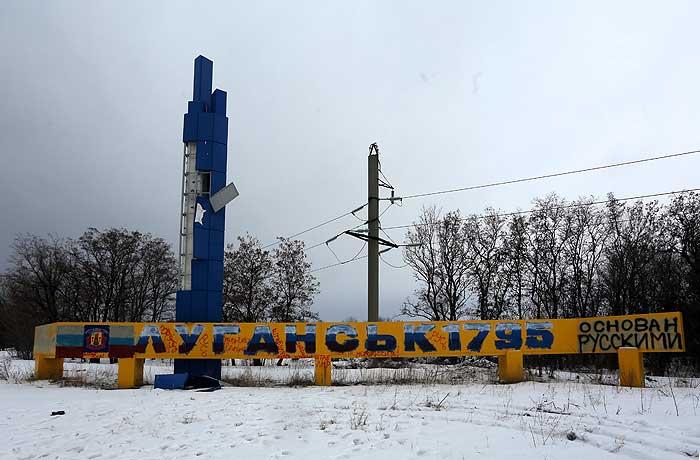 Два человека погибли при взрыве автомобиля в Луганске