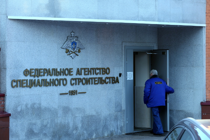 СМИ узнали об отстранении Спецстроя от управленческих функций