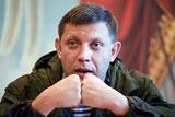 Глава ДНР увидел признаки готовящегося Киевом наступления в Донбассе
