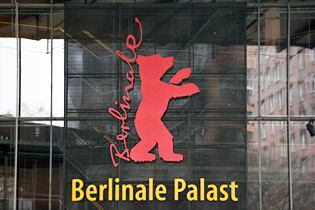 Берлинале-2017