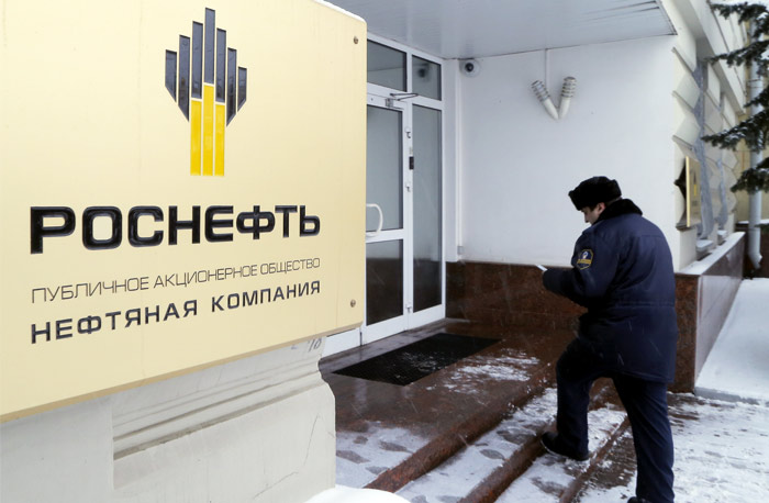ФСБ иМВД пресекли провокацию «Другой России» уофиса «Роснефти» в столицеРФ
