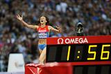 Российскую бегунью Савинову-Фарносову лишили золота Олимпиады-2012