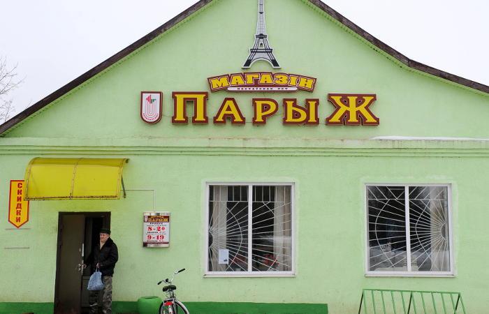 В Республики Беларусь начал действовать 5-дневный безвизовый режим