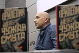 Российский писатель Захар Прилепин стал майором донецких ополченцев