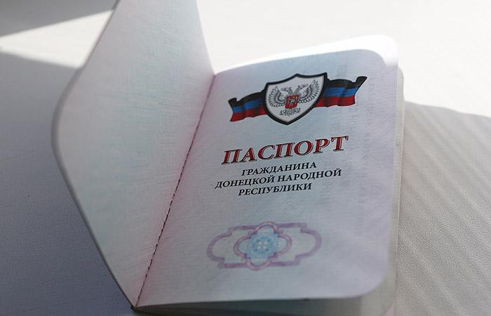 Россия официально признала документы жителей Донбасса