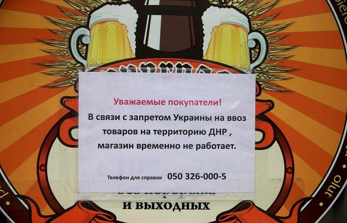 Донбасс оказался крупнейшим экспортным рынком для российского пива и мяса