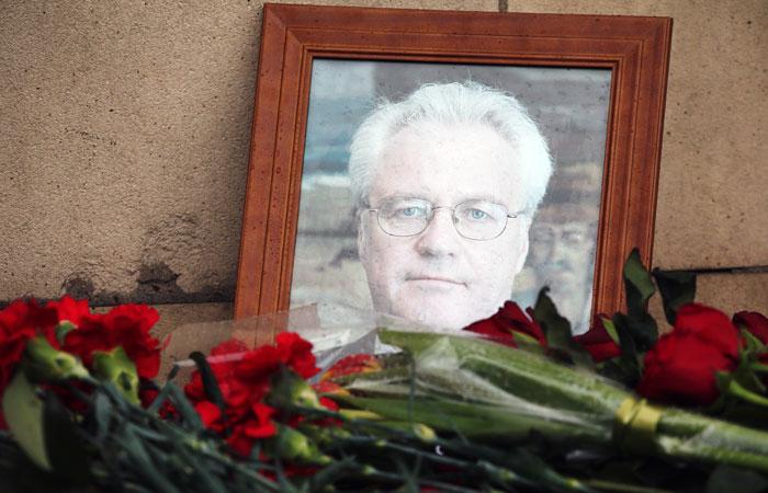 Траурные мероприятия всвязи со гибелью Чуркина пройдут 24февраля