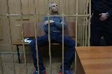 Южно-Сахалинский суд оставил под стражей экс-губернатора Хорошавина