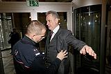 Бизнесмен Фирташ снова задержан в Вене по делу об экстрадиции в США