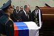 Министр иностранных дел России Сергей Лавров (в центре) на церемонии прощания