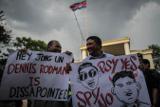 Малайзийская полиция назвала причину смерти Ким Чен Нама
