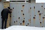 В ДНР обвинили украинских военных в захвате Донецкой фильтровальной станции