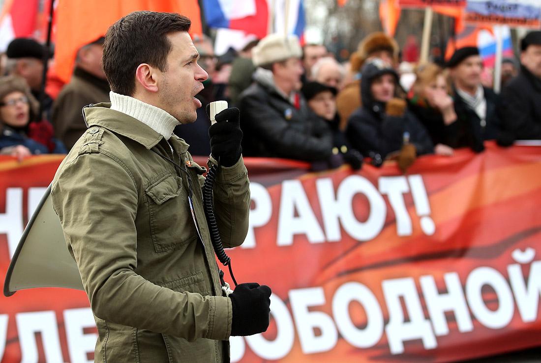 """Член федерального политсовета движения """"Солидарность"""" Илья Яшин"""