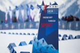 Россияне завоевали 16 медалей по итогам двух дней Всемирных военных игр