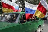 В Грузии предсказали отказ РФ от признания независимости Абхазии и Южной Осетии