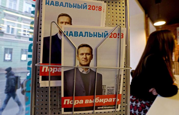 «Левада»: Доля граждан России, готовых поддержать Навального навыборах, снизилась до10%