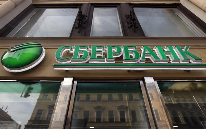 Чистая прибыль Сбербанка за2016 год составила 541,9 млрд руб.