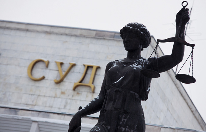 Верховный суд РФ объяснил низкое число оправдательных приговоров