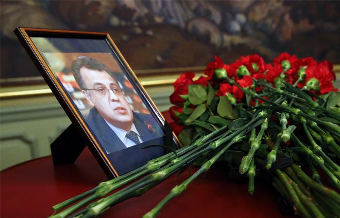 СМИ сообщили об аресте в Турции связанной с убийцей посла Карлова россиянки