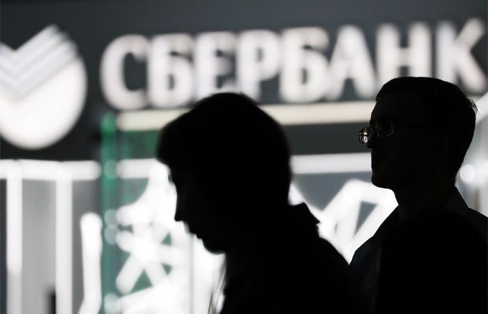 """Нацбанк Украины собрался инициировать санкции к """"дочке"""" Сбербанка"""
