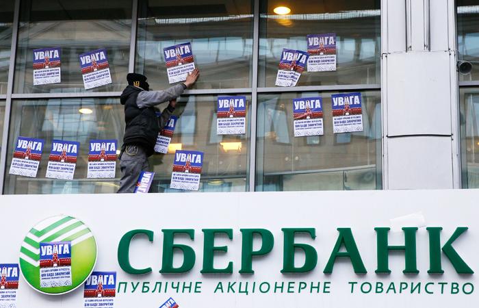 Блокада Донбасса: участники хотят перекрыть ж/д пути награнице сРФ