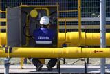"""""""Газпром"""" обязался разрешить реэкспорт газа в ряде стран ЕС"""