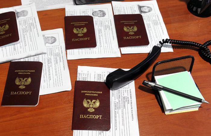 Украина потребовала отмены указа о признании Россией паспортов ДНР и ЛНР