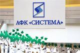 """АФК """"Система"""" объявила о техдефолте по долгу в 4 млрд руб. из-за ареста активов"""