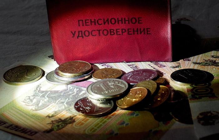 Минфин анонсировал перевод накопительной части пенсии в систему ИПК