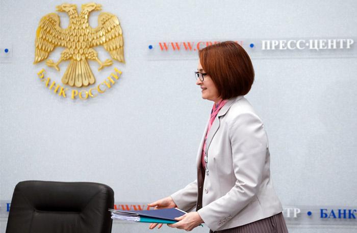 Путин внесет в Госдуму кандидатуру главы ЦБ Набиуллиной для продления полномочий