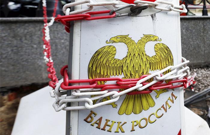 Центробанк России снизил ключевую ставку