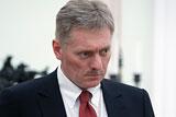 Песков назвал абсурдом заявления Киева об убийстве Вороненкова агентом российских спецслужб
