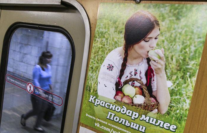 Четверть россиян заявили о вреде контрсанкций для страны