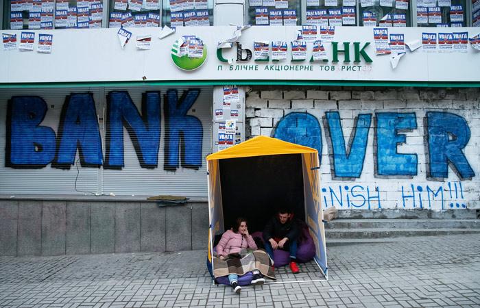 Roshen преткновения: сорвана продажа «дочек» русских банков вгосударстве Украина