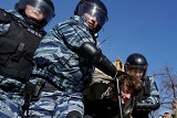 Госдеп США осудил задержания на акциях оппозиции в России