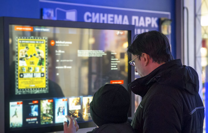 СМИ узнали о закупке Мамутом крупнейшей сети кинотеатров в РФ «Синема Парк»