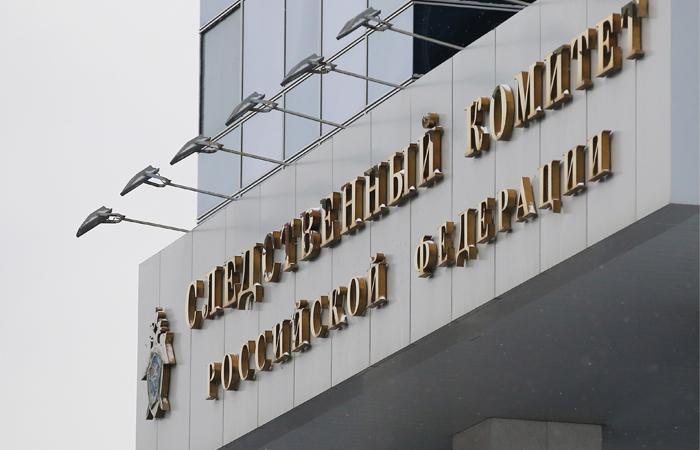 Следственный комитет возбудил уголовное дело по факту убийства Вороненкова