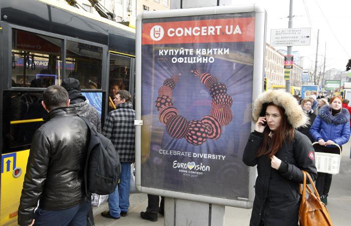 """Участие Украины в """"Евровидении"""" поставили под вопрос"""