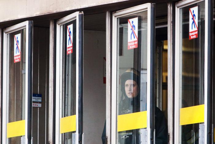 Саратовцев нет среди пострадавших ипогибших при теракте вПетербурге— МЧС