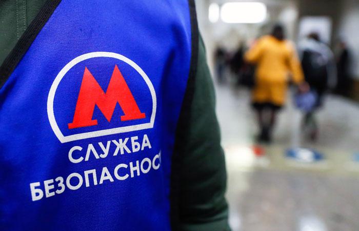 Следователи установили личность вероятного исполнителя взрыва в метро Петербурга
