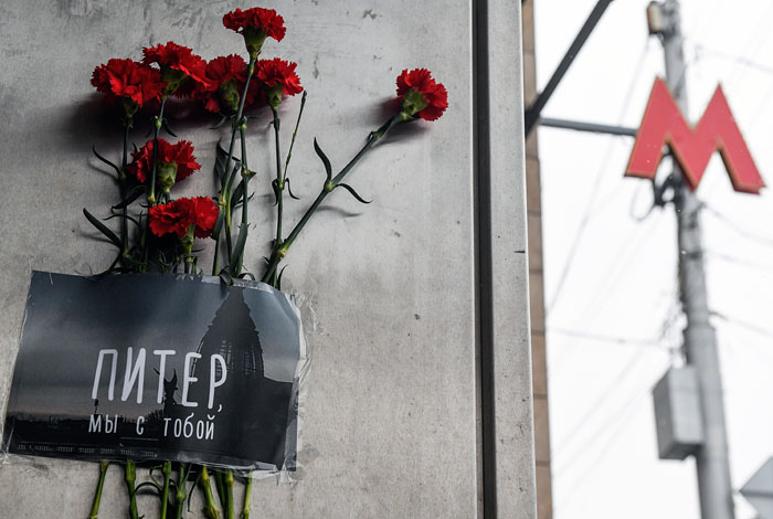 СК РФ обнародовал имена десяти погибших во взрыве в метро Петербурга