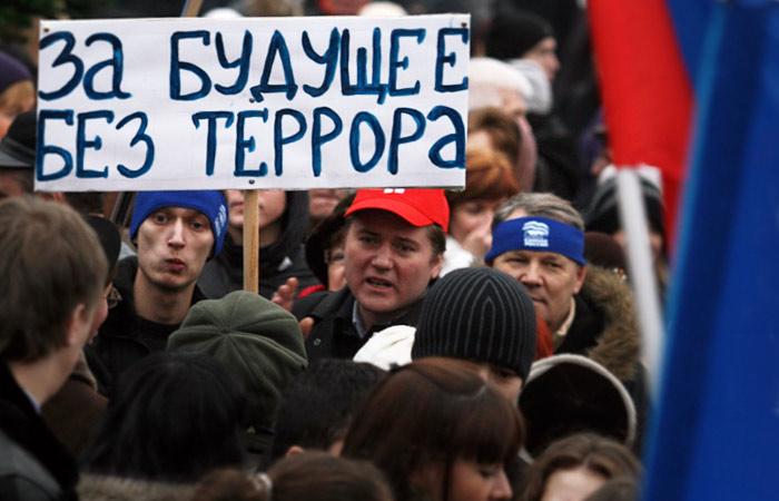 Кремль пообещал не ослаблять борьбу с терроризмом