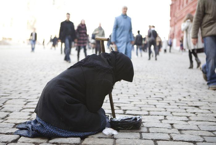 Число бедных в России в 2016 году выросло на 300 тысяч